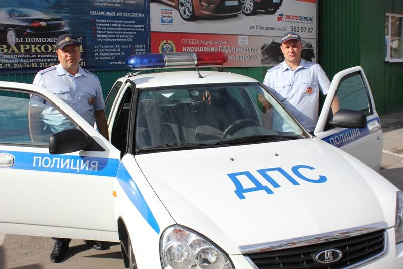 Сотрудники полиции в Новосибирске помогли роженице