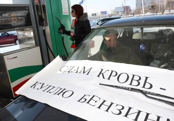 Вести от соседей: Бензин дорожает из-за действий оптовиков!