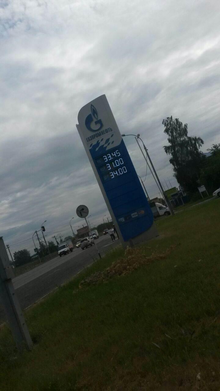 ФОТОФАКТ: Сегодняшние цены на бензин в Бердске