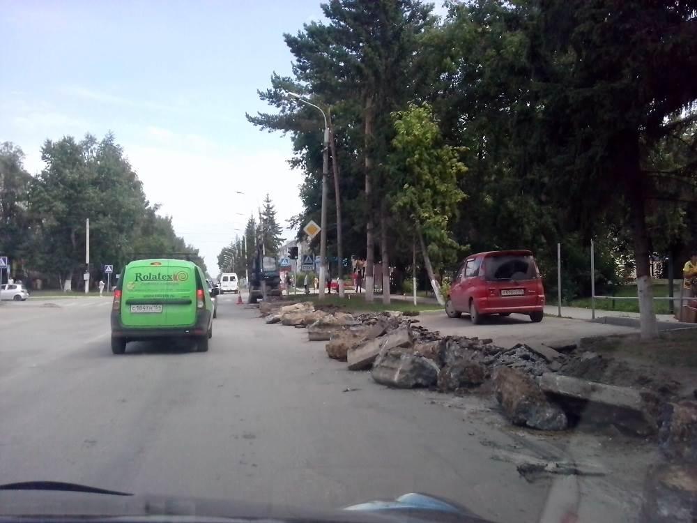 ФОТОФАКТ: Реконструкция ул. Ленина началась в Бердске