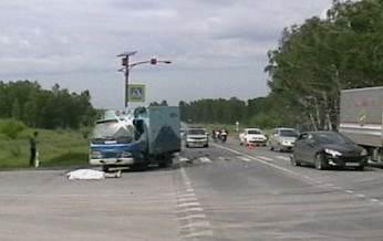 В Искитимском районе грузовик насмерть сбил 55-летнюю женщину
