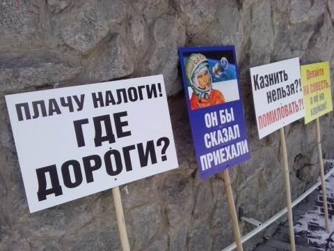 «Колея смерти» в Новосибирке: судить «козла отпущения»?