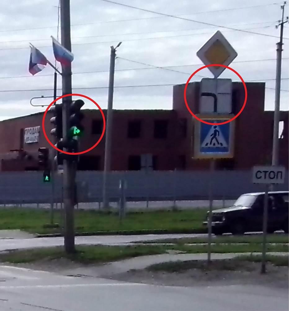 «Двойные стандарты» новых знаков на южном выезде из Бердска