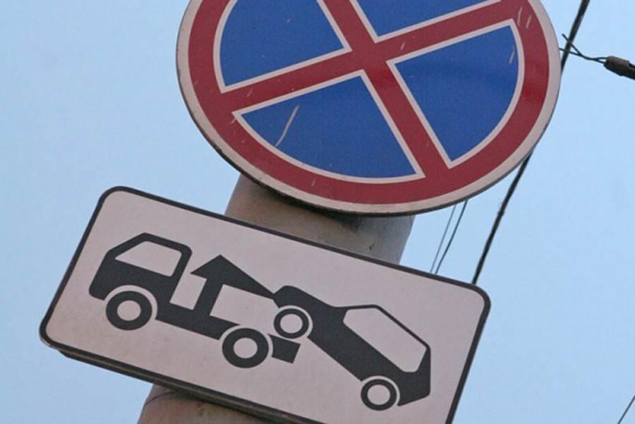 Принудительная эвакуация авто в Бердске: «не так страшен черт»!