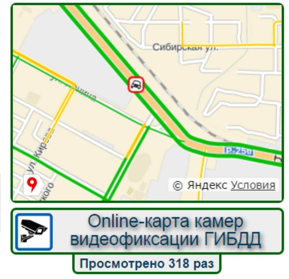 Иномарка сбила женщину на трассе М-52 в Бердске