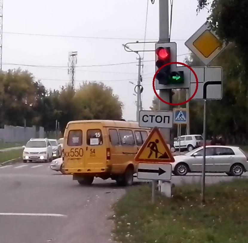 ФОТОФАКТ: Стрелку поворота вернули на светофор в Бердске