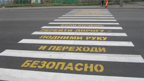 МВД Новосибирской области сообщает о сбитых пешеходах