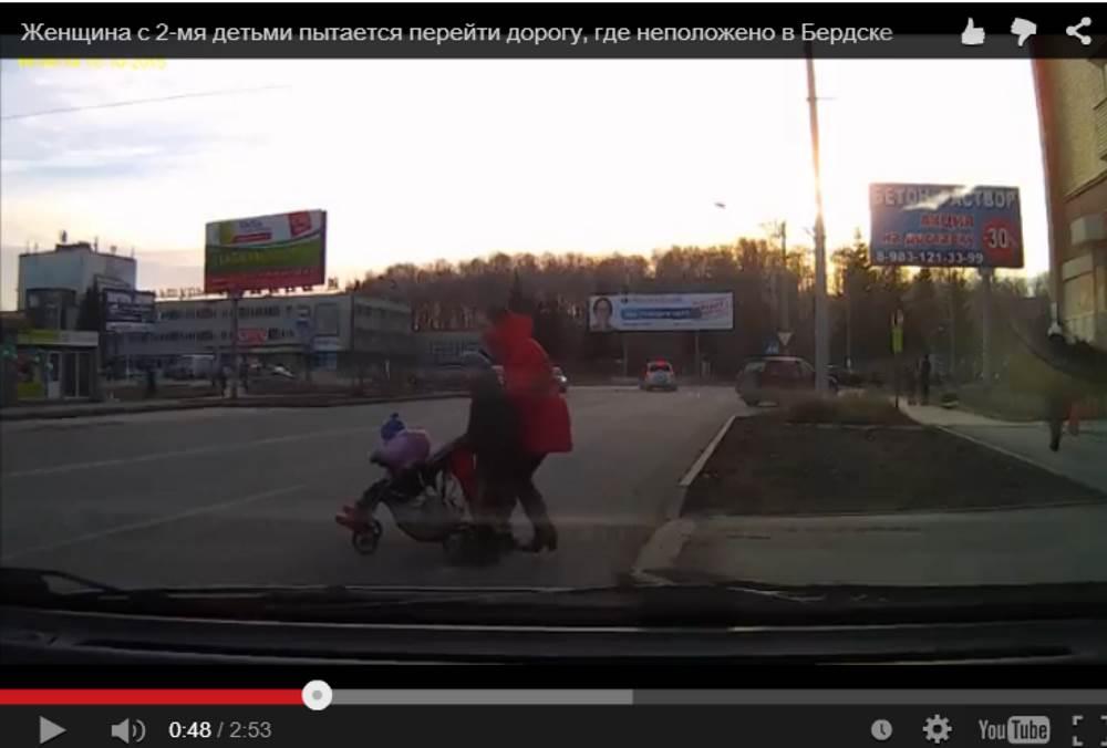 ВИДЕОФАКТ: «Бессмертные» пешеходы в Бердске