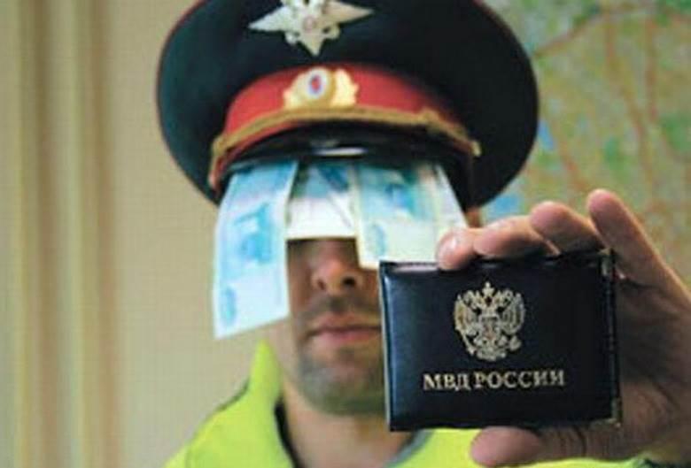 Инспектор по розыску в Новосибирске подозревается в мошенничестве
