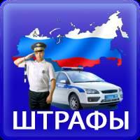 18 октября на дорогах НСО пройдет второй этап операции «Дебитор»