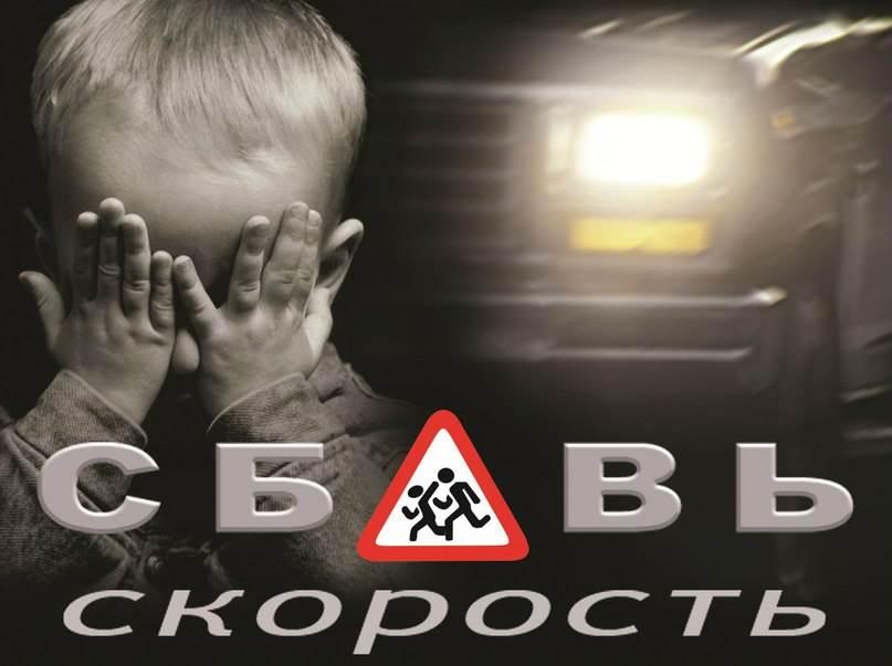 Снизили скорость водителям у «зебры» в Новосибирске