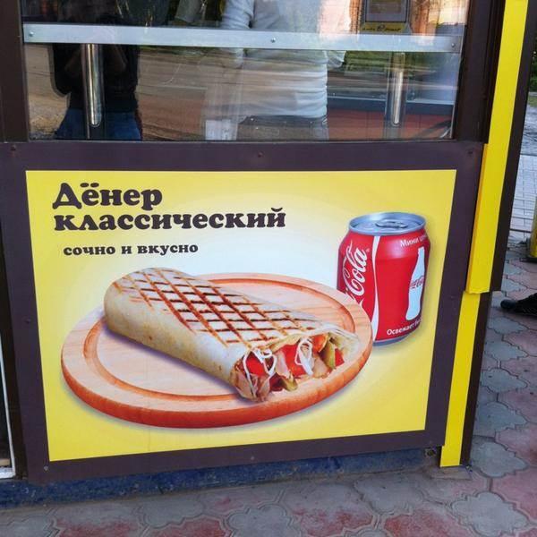 Рыжий клоун ограбил «Дядю Дёнера» в Бердске