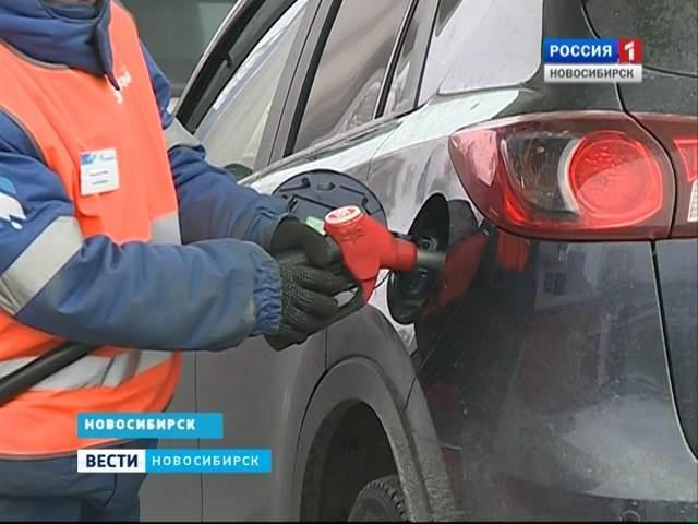 «Вести»: Каждый третий литр бензина на новосибирских АЗС — подделка