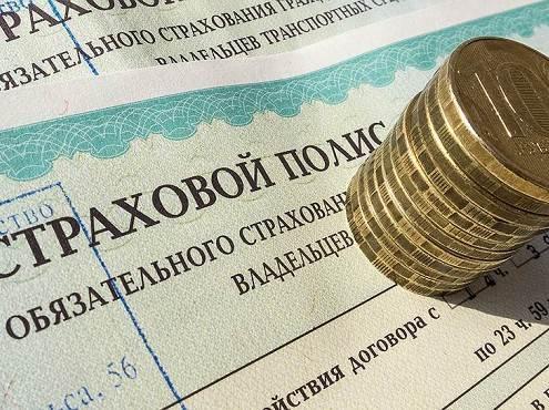 Страховщики решили наказывать нарушителей ПДД длинным рублем