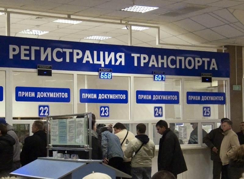 Депутаты ГД намерены рассмотреть «застрявший» законопроект