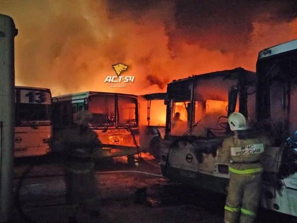 Пожар уничтожил 3 и повредил 4 автобуса в Новосибирске