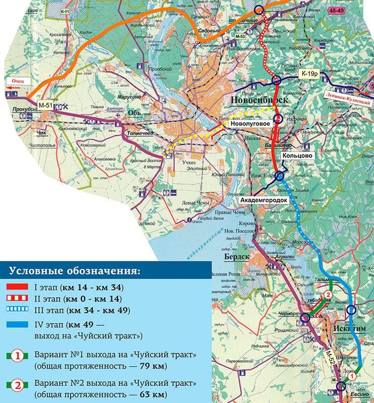 Восточный объезд: Курс на М-52 через Искитимский район