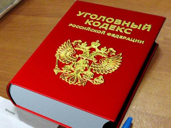Девятиклассник в Новосибирске угнал автомобиль