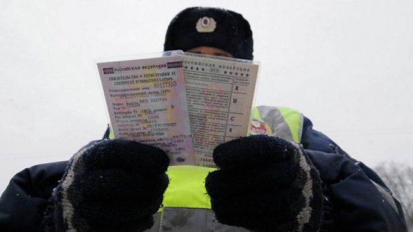 За поддельные водительские права осудили бердчанина