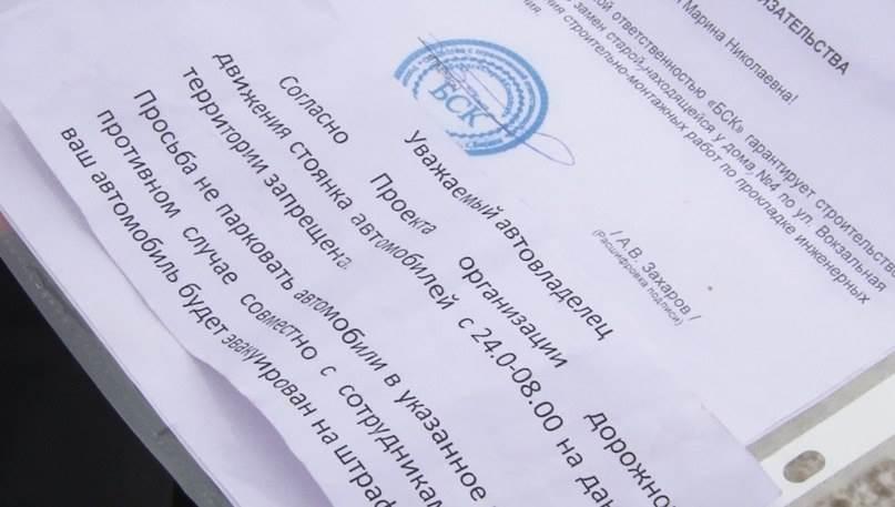 Дорожные знаки раздора у «Холди» в Бердске