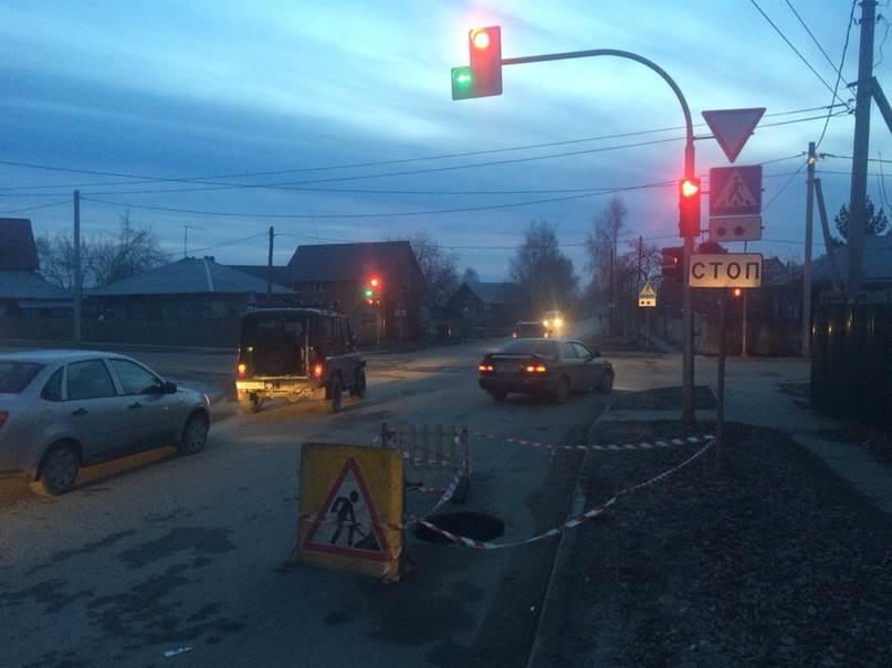 «Черная дыра» в Бердске мешает нормальному проезду