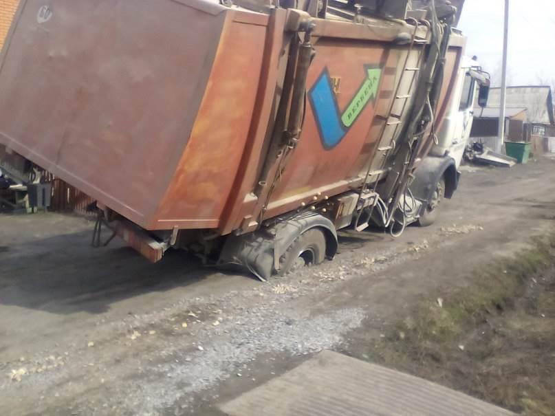 ФОТОФАКТ: Мусоровоз УК «Вербена» провалился в дорожную яму в Бердске