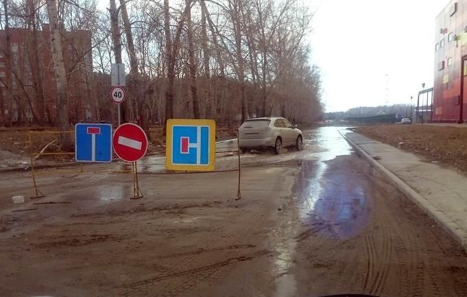 Временно ограничен проезд по непризнанной властями Бердска автодороге