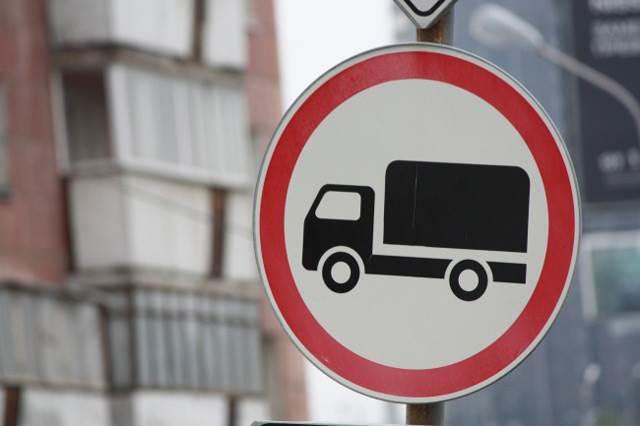 Весеннее ограничение для грузовиков в Бердске: с 11 апреля по 15 мая