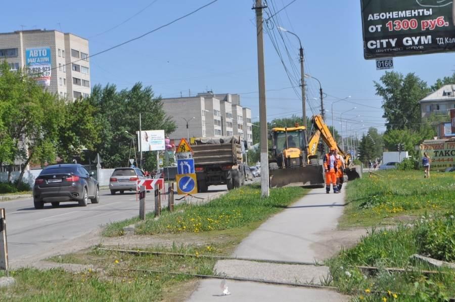 В Бердске стартовала реконструкция ул. Ленина — от переезда до Попова