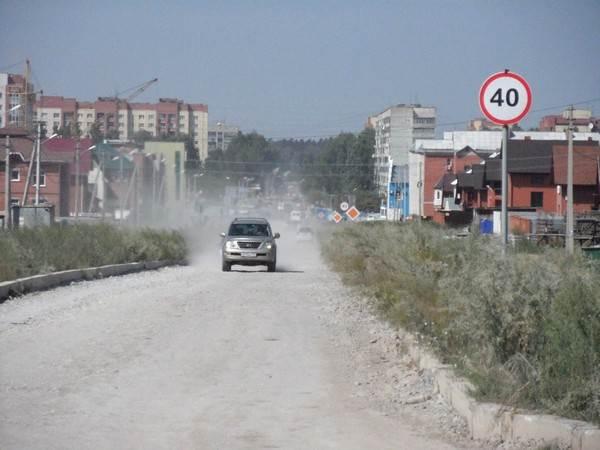 Губернатор: Дорога с асфальтом и ливневкой в Белокаменном необходима (видео)