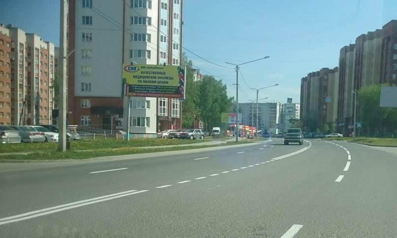 Разметка на Красной Сибири в Бердске: власти учли замечания автомобилистов