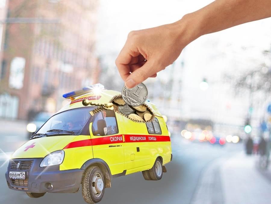 Почему зарплата водителей скорой помощи в Академгородке выше, чем в Бердске?