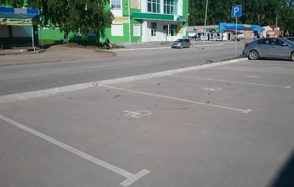 Фотофакт: «ПродСиб» в Бердске не забывает об автомобилистах-инвалидах