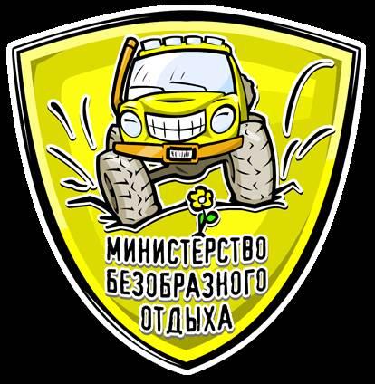 «Бурундуки» соберутся на покатушки в Бердске