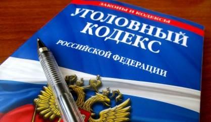 Гаишник из Новосибирска распространял сведения о частной жизни граждан