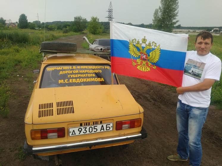 Дорогой Евдокимова: Президент не встретится с участниками автопробега на «Запорожце»