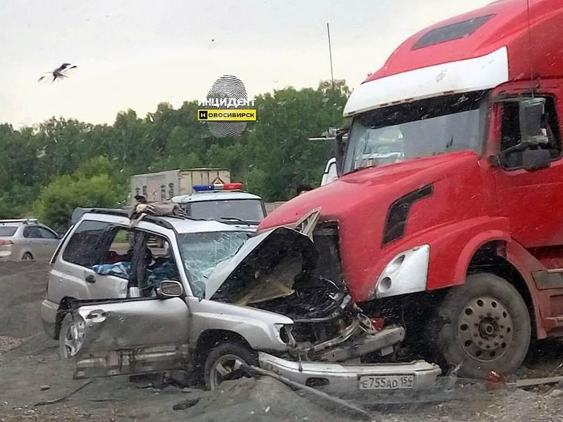 Смертельное ДТП с 2 погибшими произошло сегодня в Новосибирске