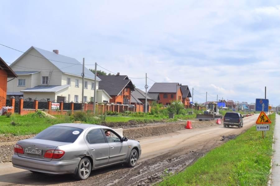 В Бердске начали строить новую «лунную» дорогу (видео)