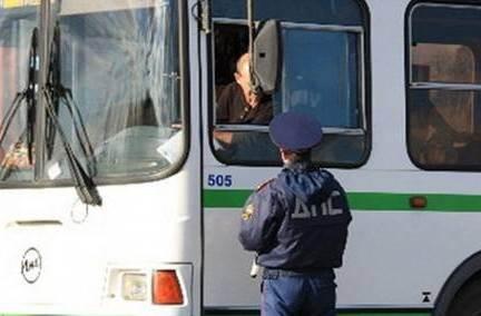 С заботой о пассажирах и водителях бердская ГАИ проводит мероприятие «Автобус»