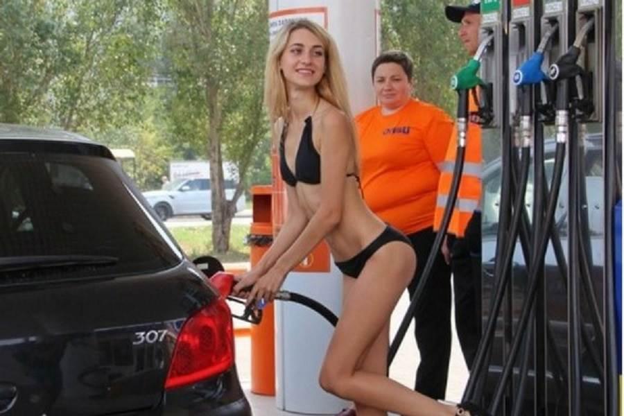 Девушкам-водителям предложат раздеться за 30 литров топлива на АЗС