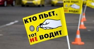 ГИБДД подвела итоги рейда «Нетрезвый водитель» в НСО