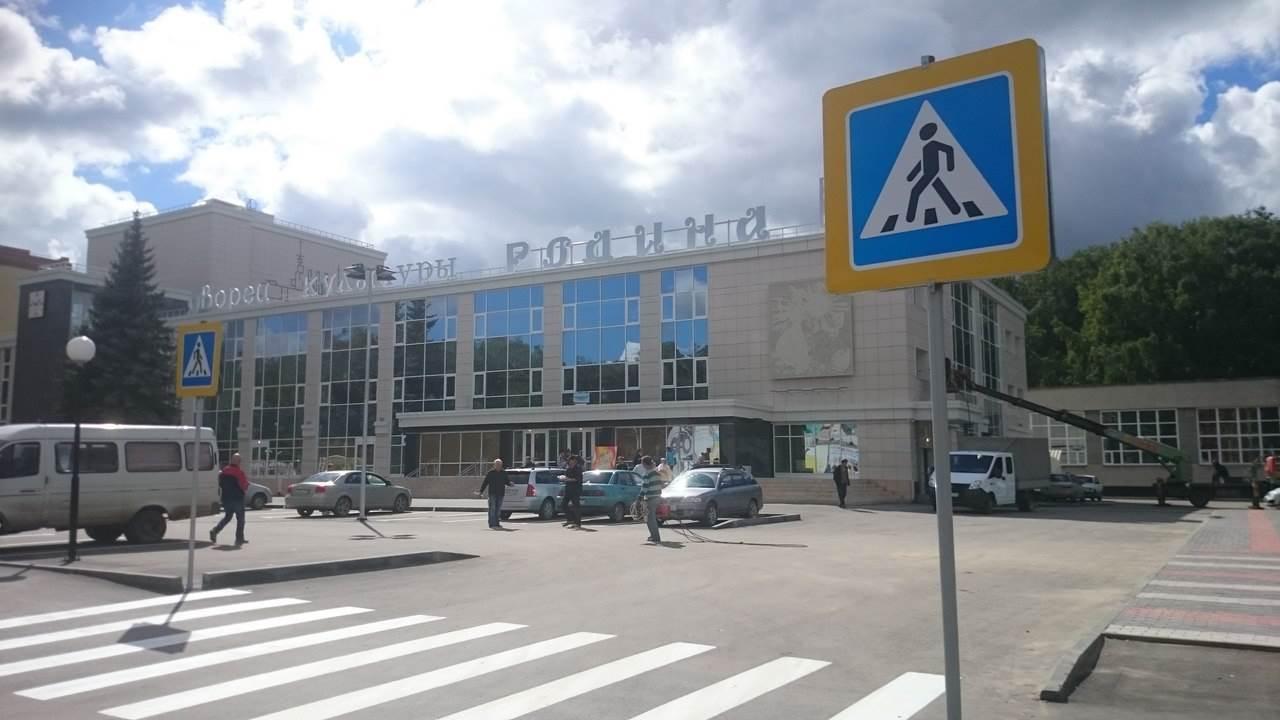 Фотофакт: У «Родины» в Бердске власти упорядочили дорожное движение