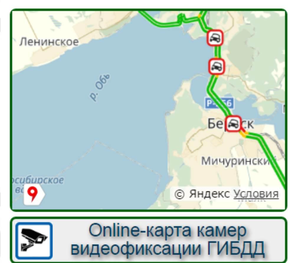 Попали в ДТП пожилые водители на «Ниве» и ГАЗели в день 300-летия Бердска