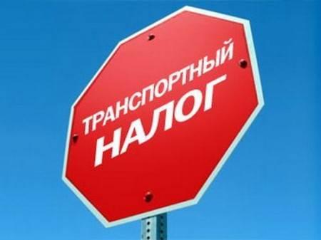 Администрация Искитимского района: Оплатите налоги и штрафы и езжайте спокойно!