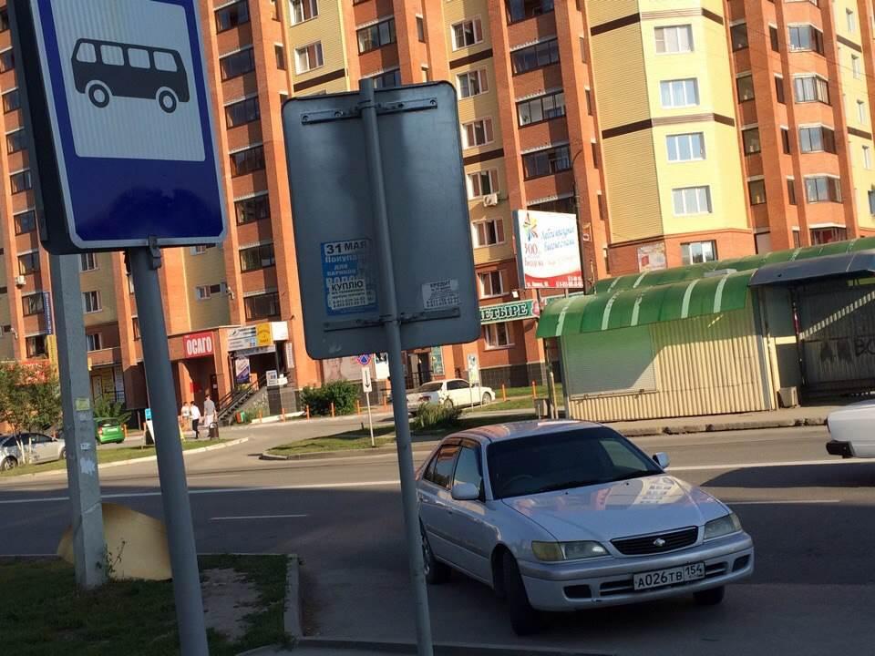 Водитель автобуса присёк нарушение ПДД автоледи на остановке в Бердске