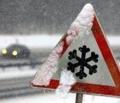 Прогноз погоды от ГИБДД Искитима: Осторожно, гололёд!