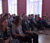Бердские студенты познакомились с проблемами дорожного травматизма