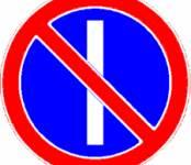 С понедельника запретят парковаться на 18-ти улицах Новосибирска