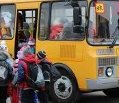 Новые правила перевозки детей в автобусах отложены на полгода