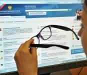 Новосибирцы сэкономят, оплачивая пошлины в интернете